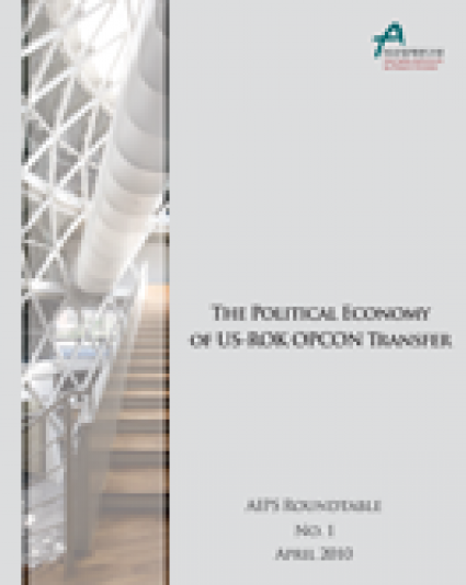 [Roundtable] The Political Economy of US-ROK OPCON Transfer