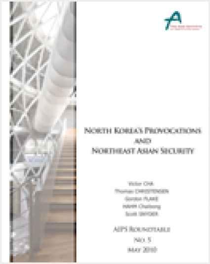 [Roundtable] North Korea's Provocations and Northeast Asian Security
