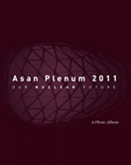 A photo album for the Asan Plenum: ″Our Nuclear Future″