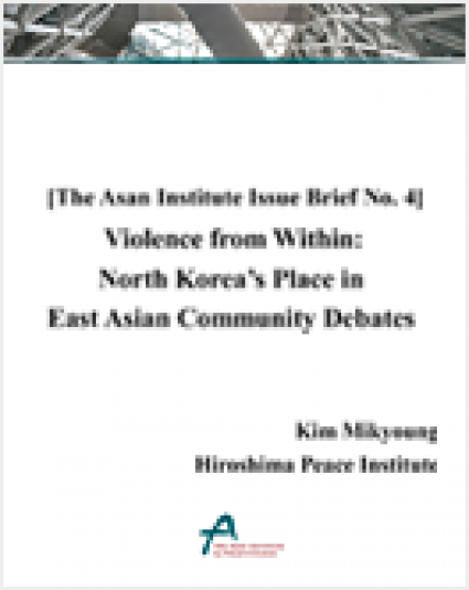 Asan Breaking Poll: The Death of Kim Jong-Il And Its Effects on South Korean Public Opinion