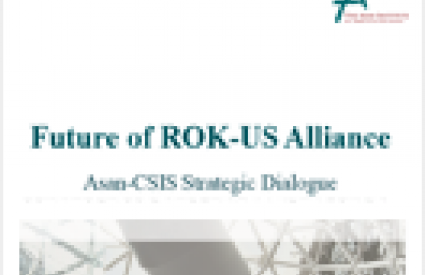 Future of the ROK-US Alliance