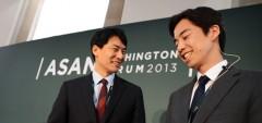 [Asan Washington Forum 2013] Day2_Session 5 – The Virtual Alliance