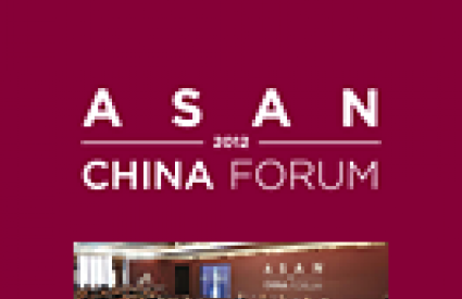 Asan China Forum 2012 – Proceedings