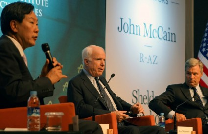 Press Conference: John McCain (R-AZ) and Sheldon Whitehouse (D-RI)