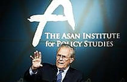 Donald Rumsfeld, ″21st Century Challenges in the Pacific and Beyond″_6th Asan Memorial Lecture