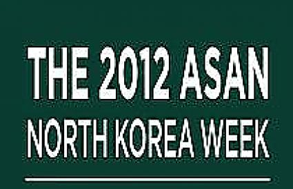 「2012 Asan North Korea Week」Life on the Other Side: Insights into North Korea