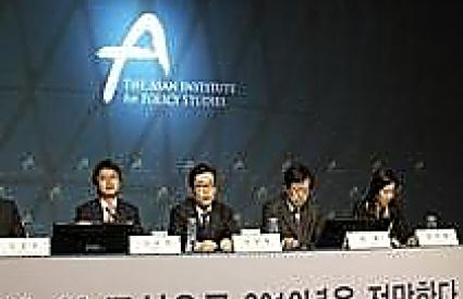 The Seoul Mayoral Election and the Outlook for 2012