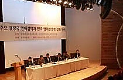 Ways to Enhance the Competitiveness of English Education in Korea and English Education Policy in Ot