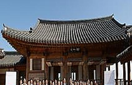 "Asan Chunghae Forum 2012, ""Korea-China Friendship"""
