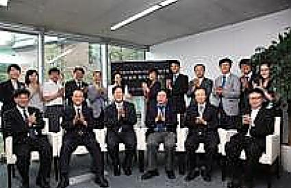 MOU between the Asan Institute for Policy Studies and the Korean Nuclear Society