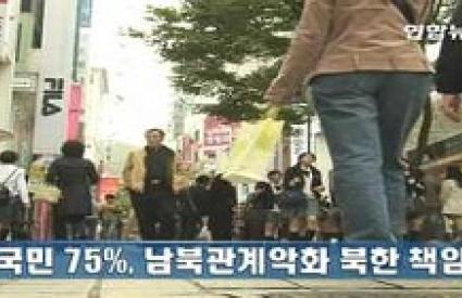 75% of South Koreans say worsening of inter-Korean Relations is North's fault""