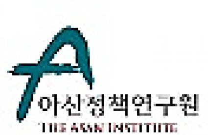 "International Symposium on ""Globalization of Confucianism"""