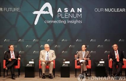 """""""A World Free of Nuclear Weapons,"""" Seminar hosted by the Asan Institute of Policy Studies"""