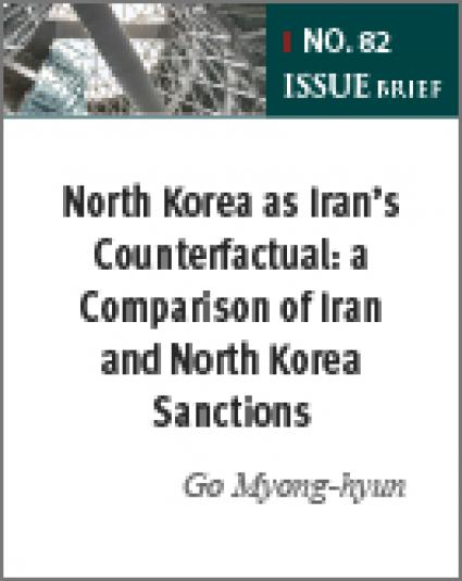 North Korea as Iran's Counterfactual: a Comparison of Iran and North Korea Sanctions