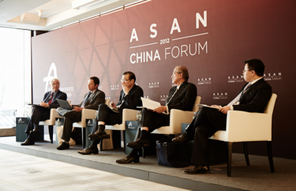 [Asan China Forum 2012] Session I – China and Japan