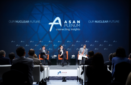 [Asan Plenum 2011] Session1 – Nuclear and Missile Commerce