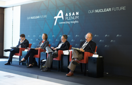 [Asan Plenum 2011] Session 5 – Nuclear Deterrence and Conventional Deterrence