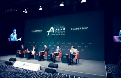 [Asan Plenum 2012] Session 6 – Leadership Transition in Change