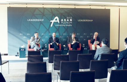 [Asan Plenum 2012] Session 6 – Leadership Transition in China Change