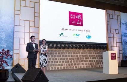 [Asan Beijing Forum 2013] Gala Dinner