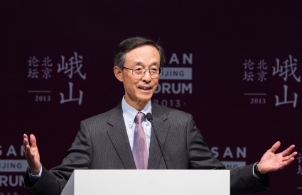 [Asan Beijing Forum 2013] Keynote address