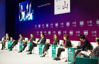 "Asan Beijing Forum 2013, ""Korea and China: Next 20 Years"""