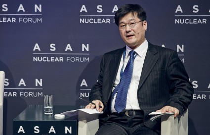 [Asan Nuclear Forum 2013] Session 6 – Non-State Stakeholders in Preventing WMD Proliferations