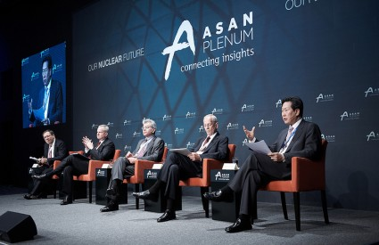 [Asan Plenum 2011] Plenary Session 2 – Crisis Management on the Korea Peninsula