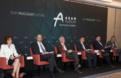 [Asan Plenum 2011] Session 6 – Comprehensive Test Ban Treaty