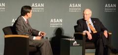 Keynote Speech by former Vice President Richard Cheney