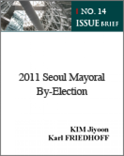 [Issue Brief No. 14] 2011 Seoul Mayoral By-Election