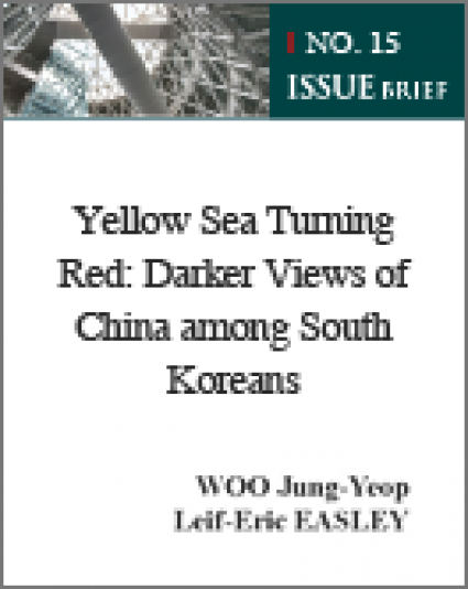 Yellow Sea Turning Red: Darker Views of China among South Koreans