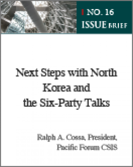 [Issue Brief No. 16] Next Steps with North Korea and the Six-Party Talks