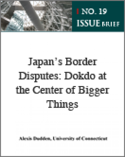[Issue Brief No. 19] Japan's Border Disputes: Dokdo at the Center of Bigger Things
