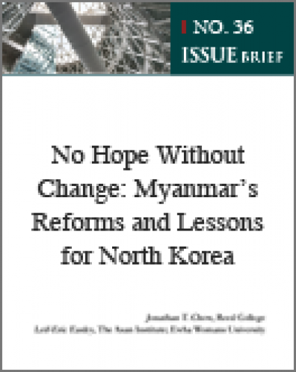 "No Hope Without Change: Myanmar's Reforms and Lessons for North Korea<a href=""#1"" name=""a1""><sup>1</sup></a>"
