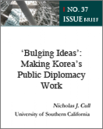 'Bulging Ideas': Making Korea's Public Diplomacy Work