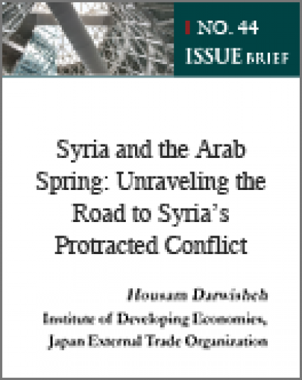 Syria and the Arab Spring: Unraveling the Road to Syria's Protracted Conflict