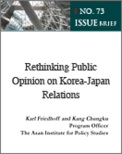 Rethinking Public Opinion on Korea-Japan Relations