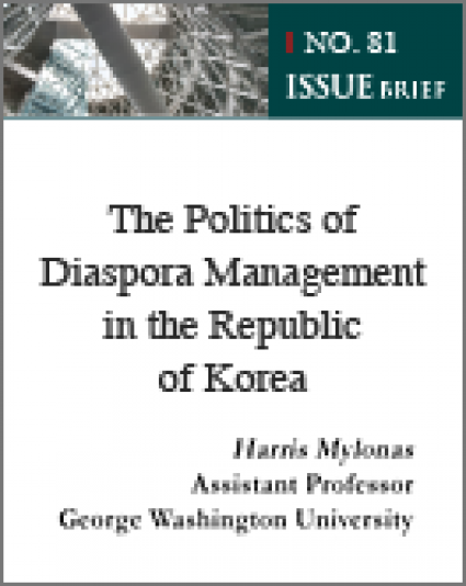 The Politics of Diaspora Management in the Republic of Korea