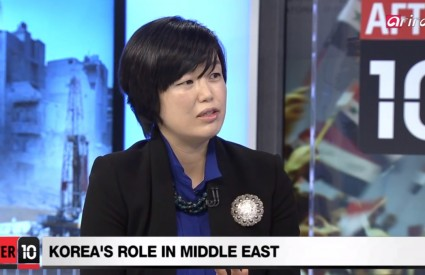 "Jang Ji-Hyang [Arirang TV – After 10] ""Outlook of the Middle East in 2014"""