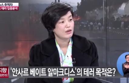 Jang Ji-Hyang [Channel A] Sinai Peninsula Bus Bombing