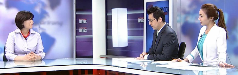 Arirang Interview