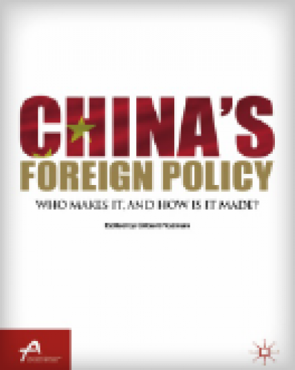 [Palgrave Macmillan] China's Foreign Policy
