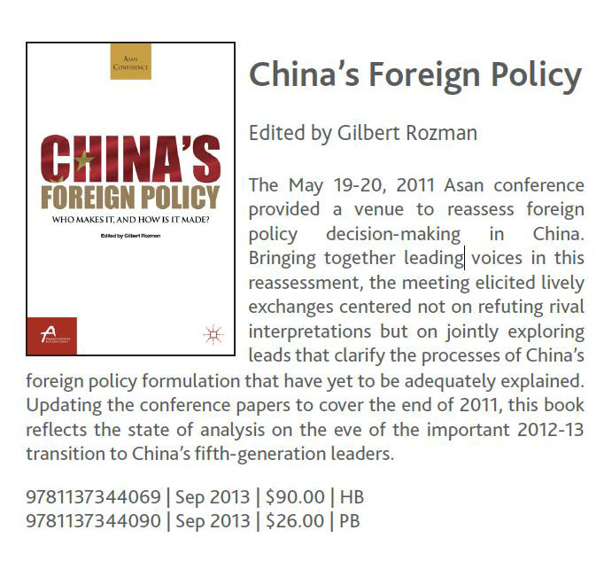 Palgrave_China's Foreign Policy_1