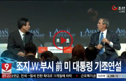 Interview with Former US President George W. Bush at Asian Leadership Conference