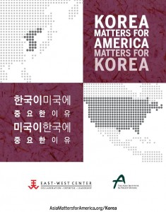 Korea Matters for AmericaAmerica Matters for Korea