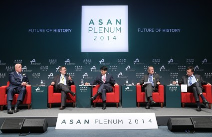 "[Plenary Session 5] – ""Responsibility to History (R2H)"""