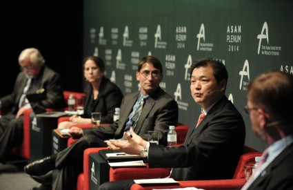 "[Asan Plenum 2014] Session 2 – ""R2P and North Korean Human Rights"""