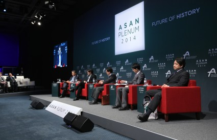 "[Asan Plenum 2014] Session 3 – ""New Asian Economic Order"""