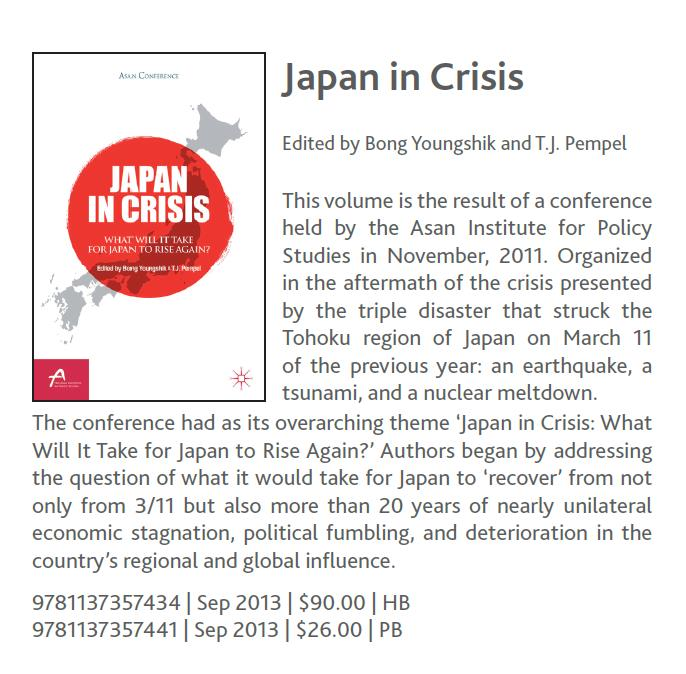 Palgrave_JapaninCrisis